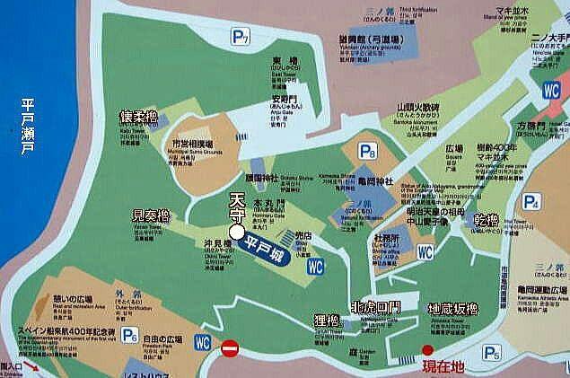 平戸城案内図