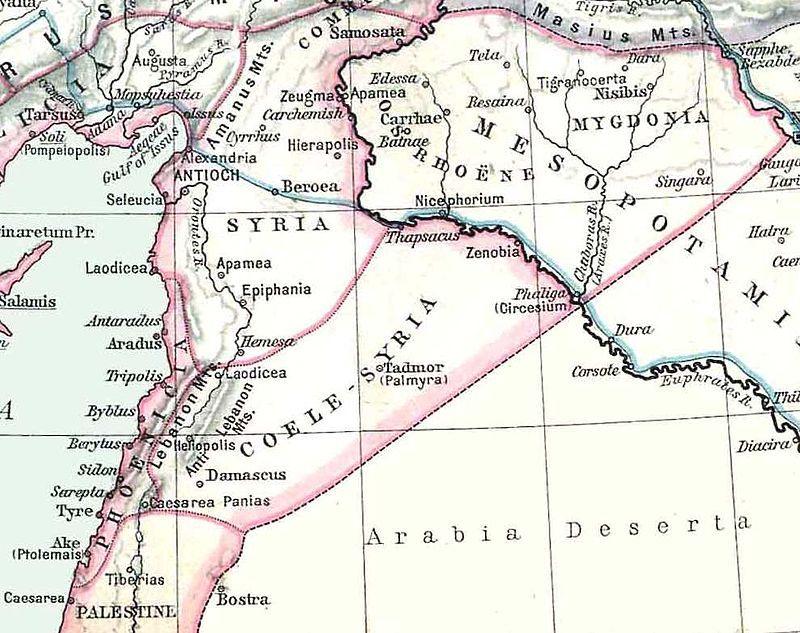 Asia minor Shepherd Syria Taurus Mountains