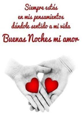 Buenos Dias Buenas Noches Amor Mio Imagenes De Buenas Noches