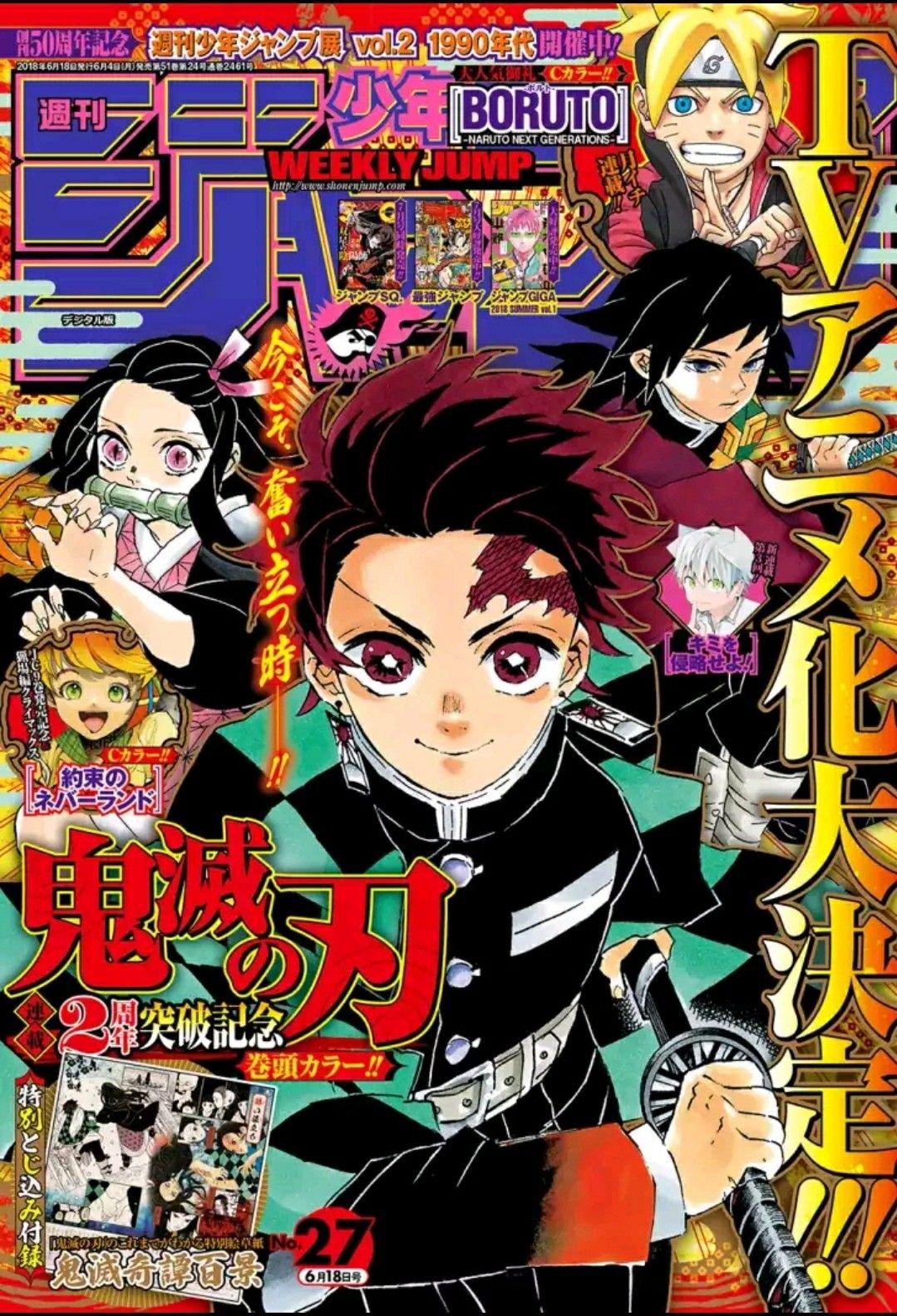Demon slayer anime cover photo anime printables