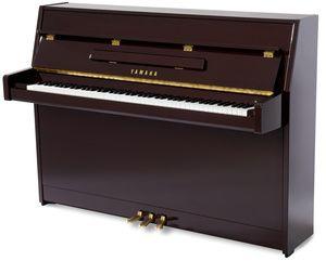 Yamaha b1 pm upright piano mahagoni dark polished 88 for Yamaha upright piano weight