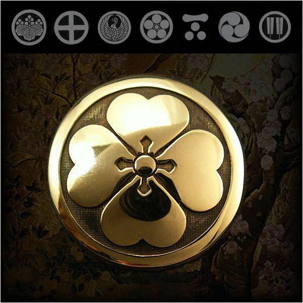 Family Crests Of Japan Samurai Family Crests Coat Of Arms Brass