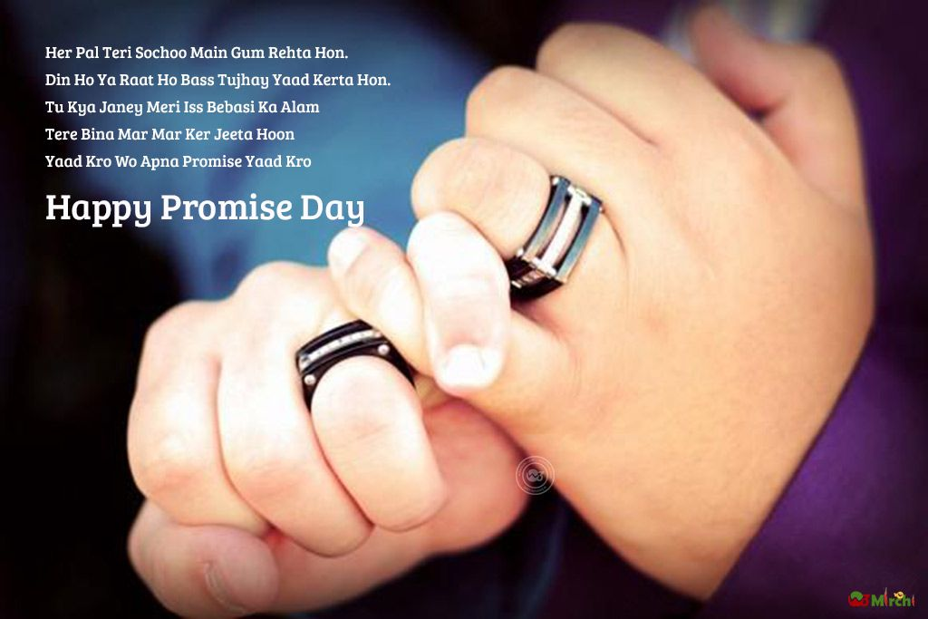 Promise Day With Images Happy Friendship Day Happy Friendship