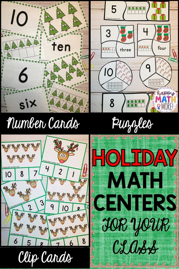 Holiday math centers numbers 110 Math centers, Math