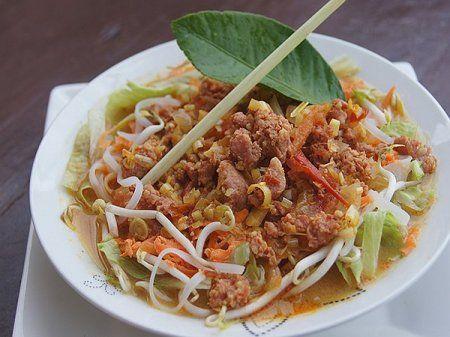 Soupe Laotienne KHAO POUN Cuisine Laotienne Pinterest - Cuisine laotienne