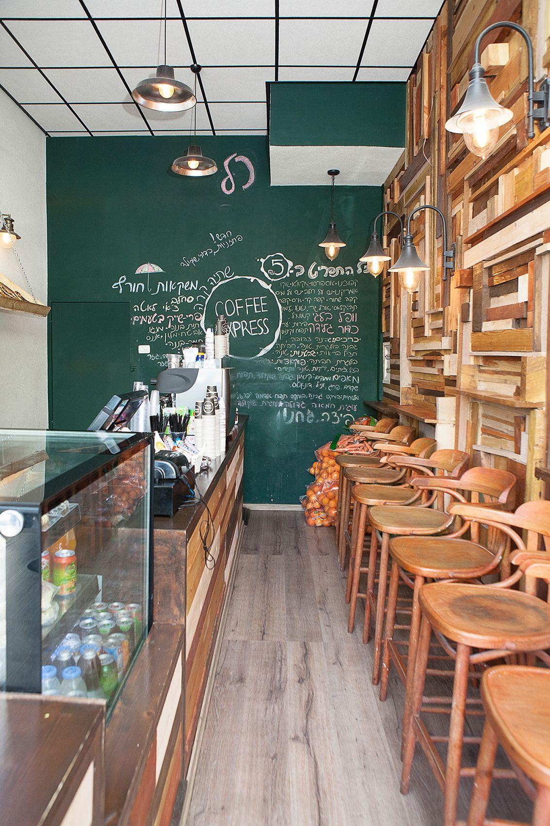 coffee shop, Industrial Design by dana shaked בית קפה