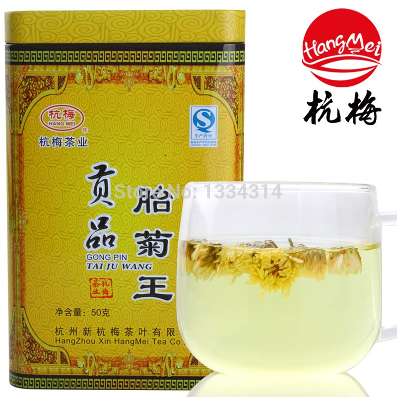 Aliexpress Com Buy Free Shipping 2015 Top Superfine Chrysanthemum Bud Tea Top Superfine Queen Of Chrysanthemum Fro Tea Sellers Chrysanthemum Tea Flower Tea