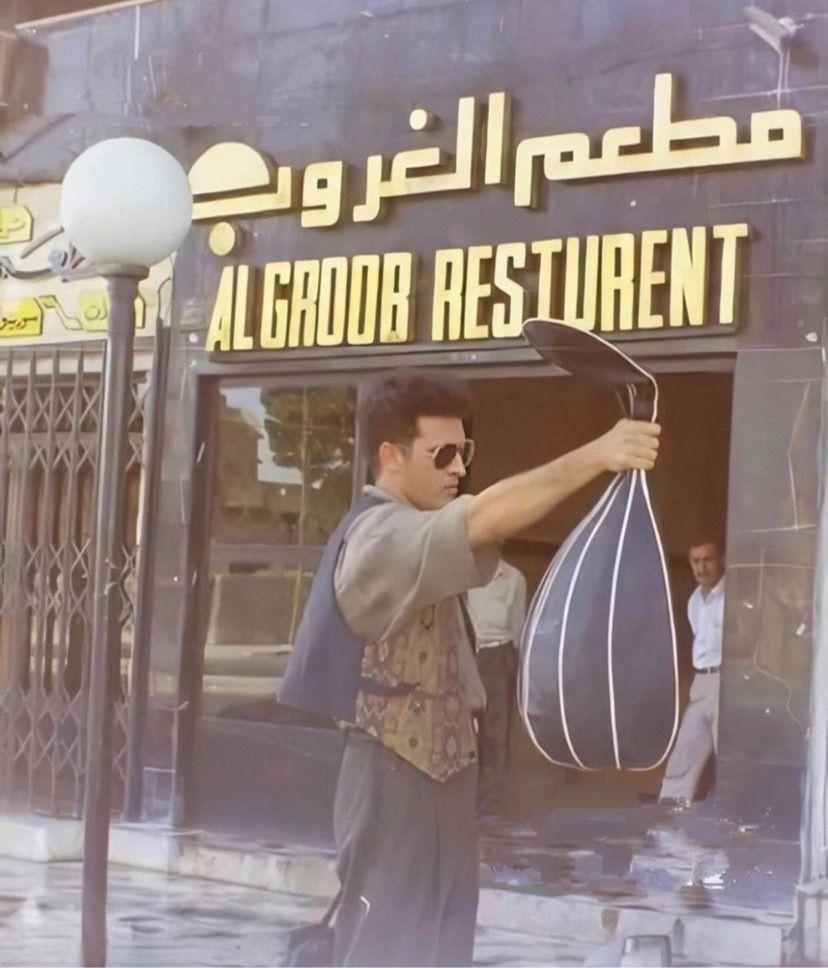 الفنان القيصر كاظم الساهر في بداية التسعينيات