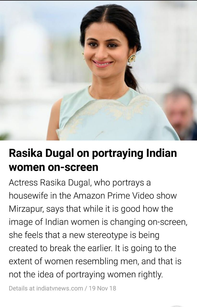 Rasika Dugal On Portraying Indian Women On Screen Amazon Prime