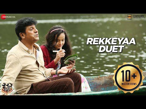 Rekkeyaa Duet | Kavacha | Shivaraj Kumar & Baby Anunaya ...