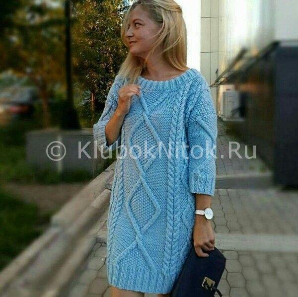 Платье с косами спицами для женщин