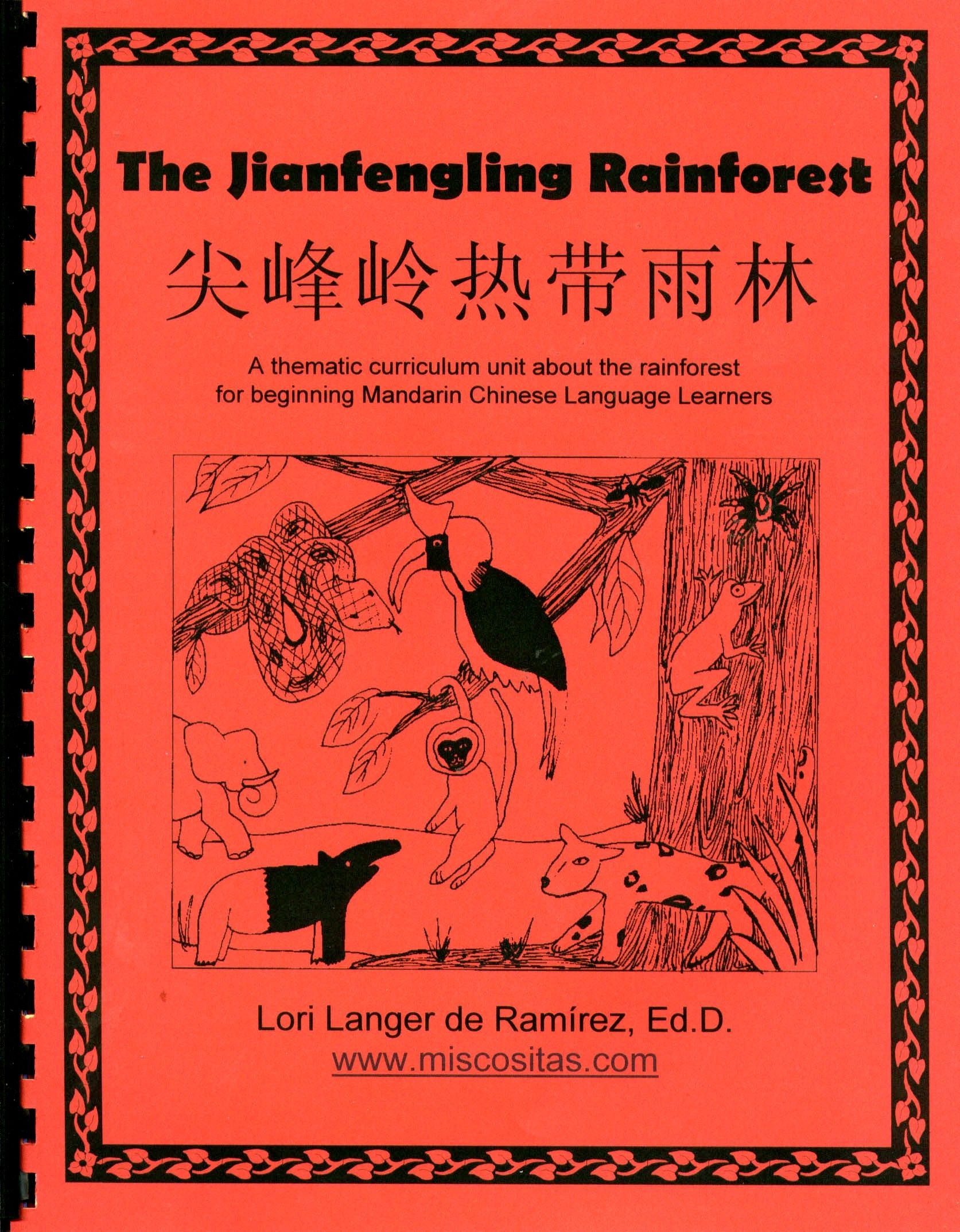 The Jianfengling Rainforest A Thematic Curriculum Unit