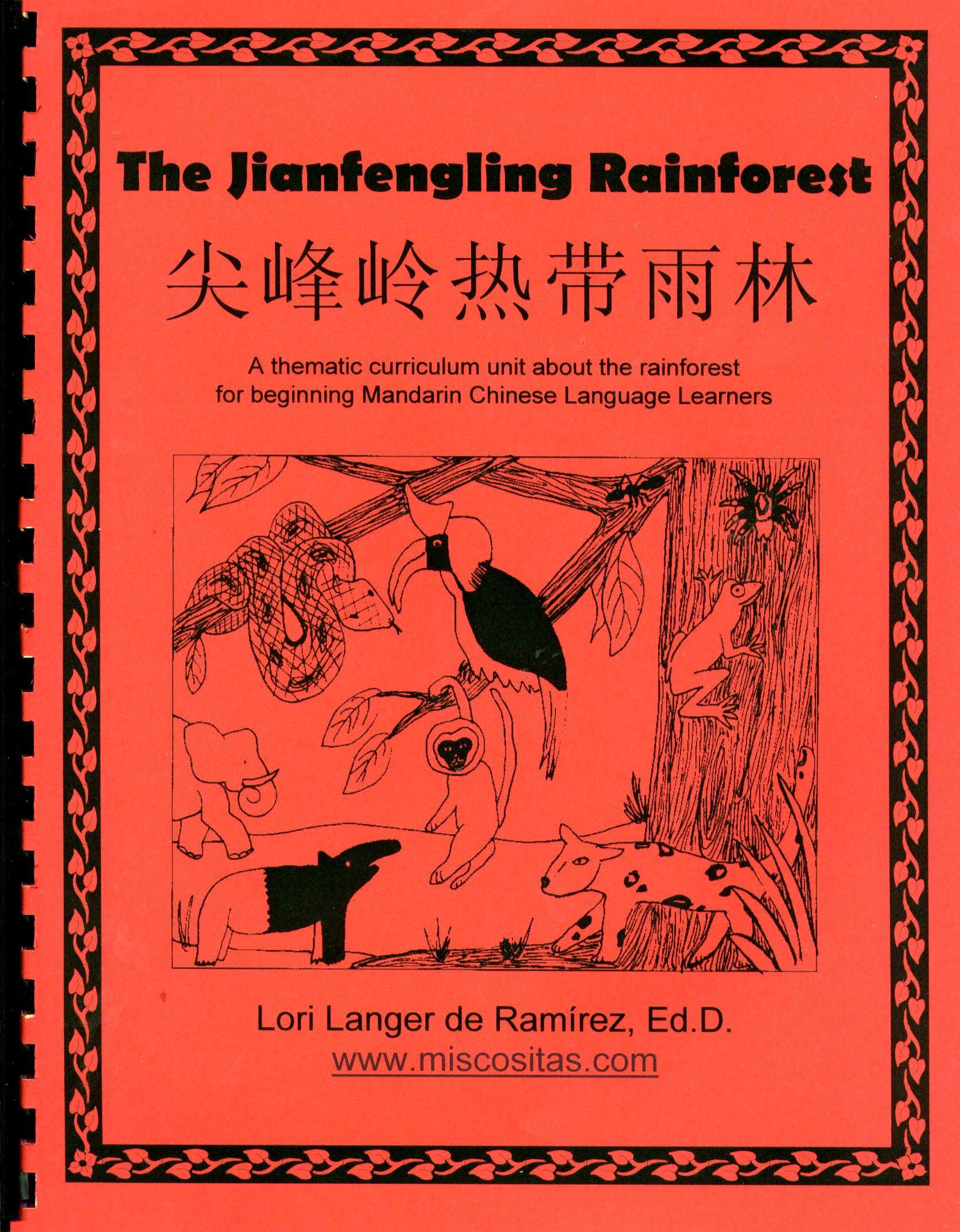 The Jianfengling Rainforest A Thematic Curriculum Unit