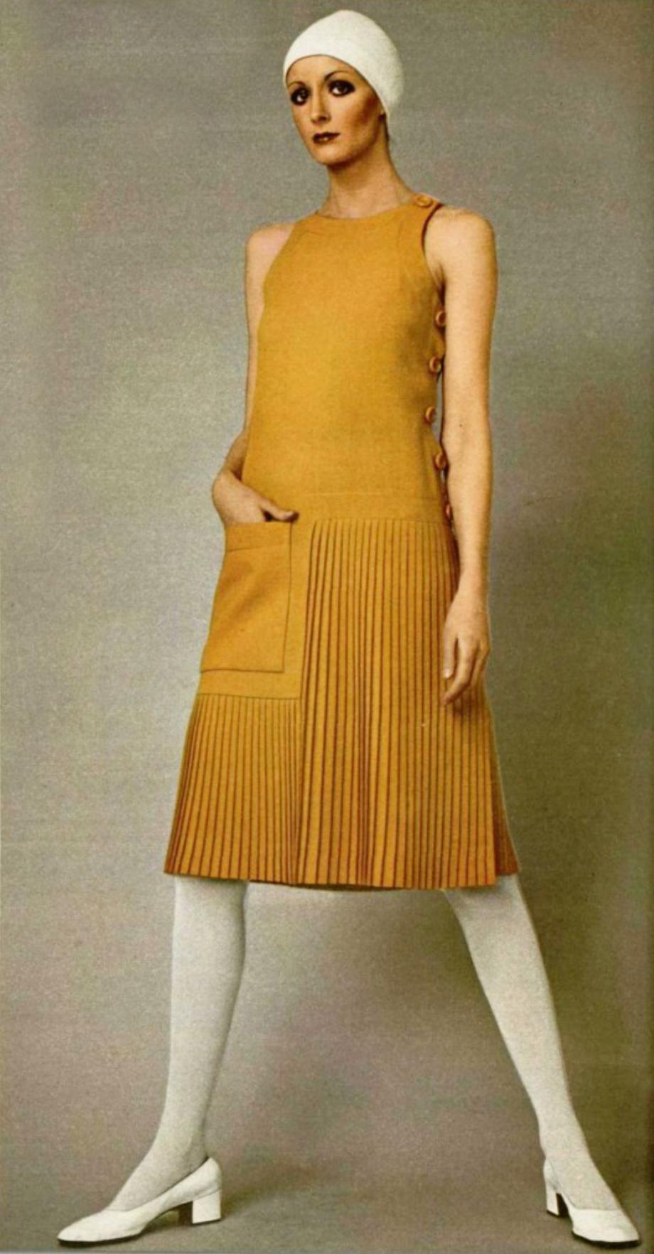 L'officiel magazine - 1971, Pierre Cardin                                                                                                                                                                                 More