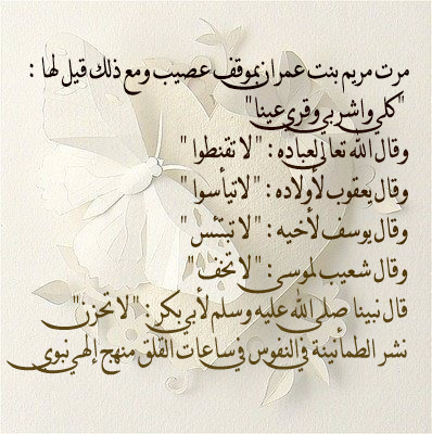 Pin By Toffy Ali On أدعية وأذكار Calligraphy Art Arabic Calligraphy