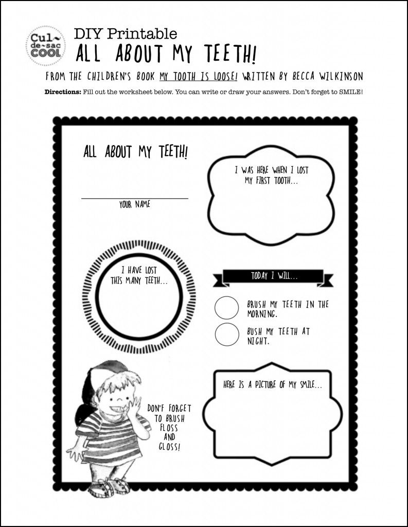 3 Diy Printable Worksheets Inspired From The Children S Book My Tooth Is Loose Printable Worksheets Kindergarten Worksheets Printable Kindergarten Worksheets [ 1024 x 793 Pixel ]