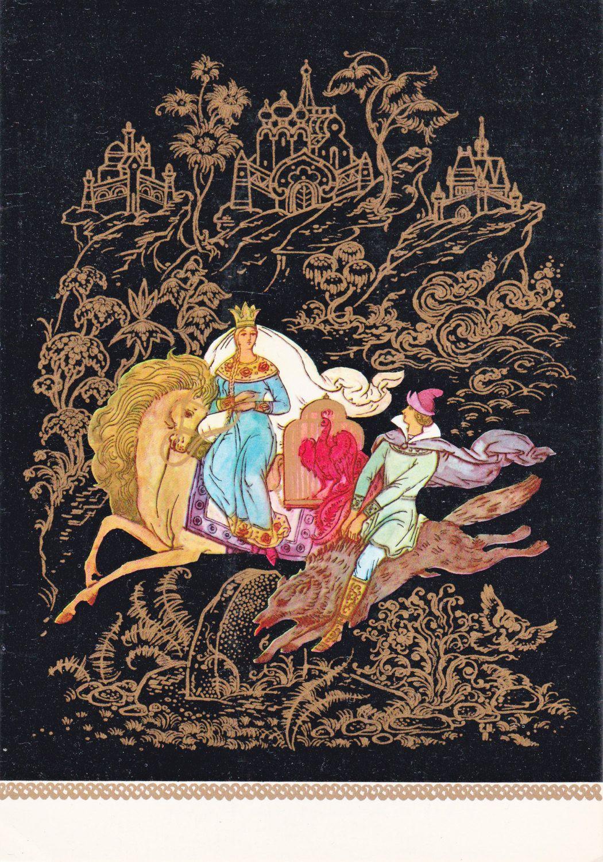 Vintage 8'' X5'' Illustration Pashkov Russian Fairy