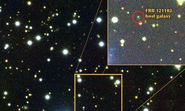 Mysterious Radio Signal Bursts Tracked To Dwarf Galaxy ...