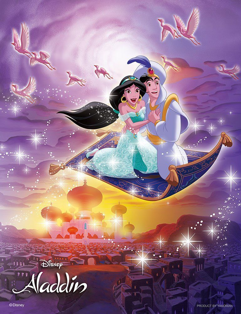 Jasmine And Aladdin On The Magic Carpet For A Whole New