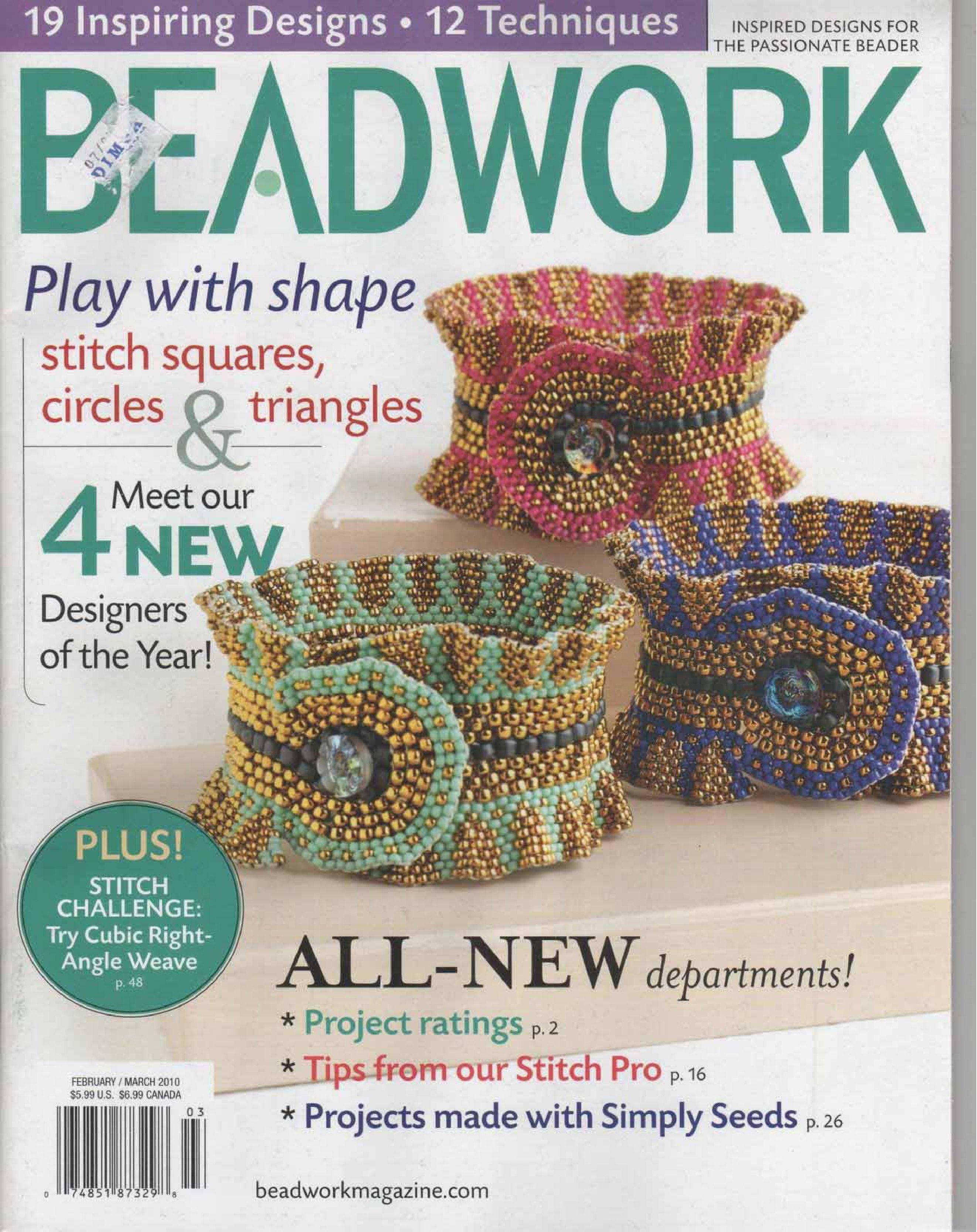 beadwork_2010_02-03