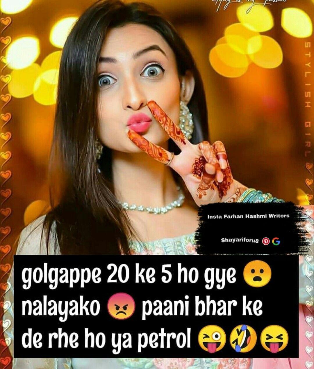 Girl Attitude || Shayariforu8 || Best Shayari || new shayari