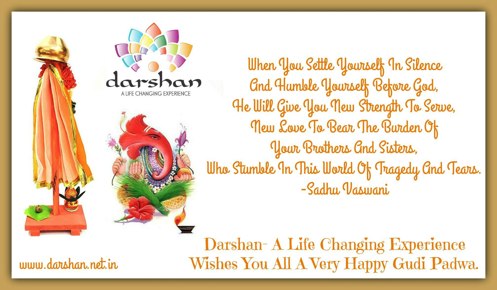 Pin By Darshan Svm On Darshan A Life Changing Experience
