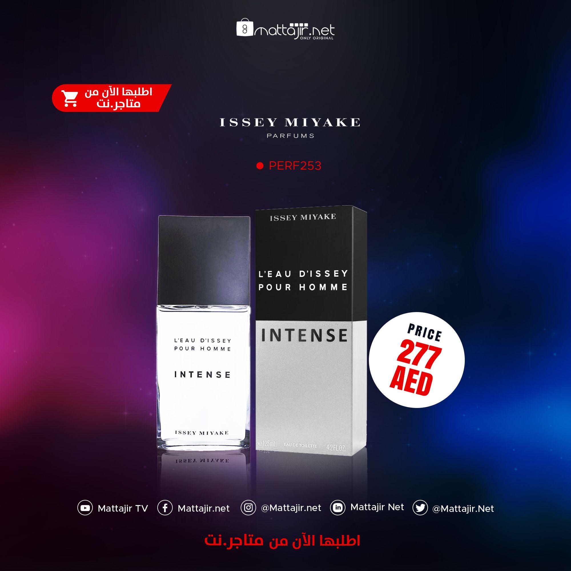Issey Miyake L Eau D Issey Intense For Men Edt 125ml In 2020 Men Perfume Issey Miyake Intense