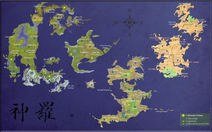 The world of Gaia from Kingdom Hearts, by riku-rocks ...
