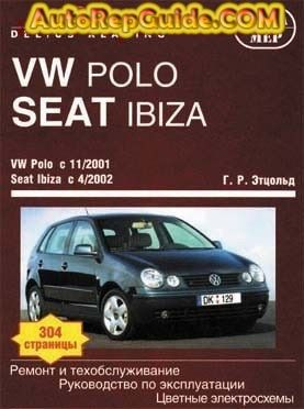 download free volkswagen polo 2001 and seat ibiza 2002 rh pinterest com vw polo 2001 service manual pdf vw polo 2001 manual pdf free download