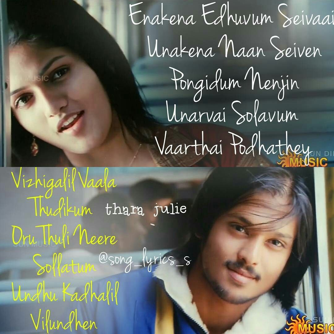 Photo album quote image by S.Balaji sb on Tamil song's
