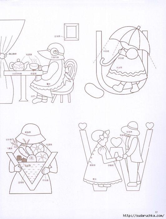 Sunbonnet Sue Applique 2013 | Sun Bonet | Moldes, Abecedario y Dibujos