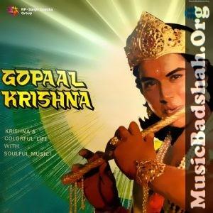Gopal Krishna 1979 Bollywood Hindi Movie Mp3 Songs Download Mp3 Song Download Mp3 Song Hindi Movies