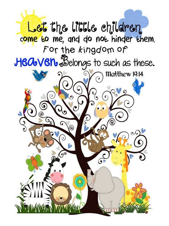 This is the digital version of my jungle bible verse print for Bible verses for kids rooms
