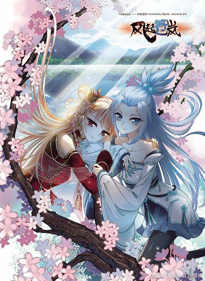 Gambar Manga oleh Yamada Miko pada Phong khởi thượng lam