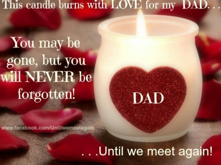 Happy Birthday And Rest In Peace Quotes: May Your Soul Rest In Peace, Daddy
