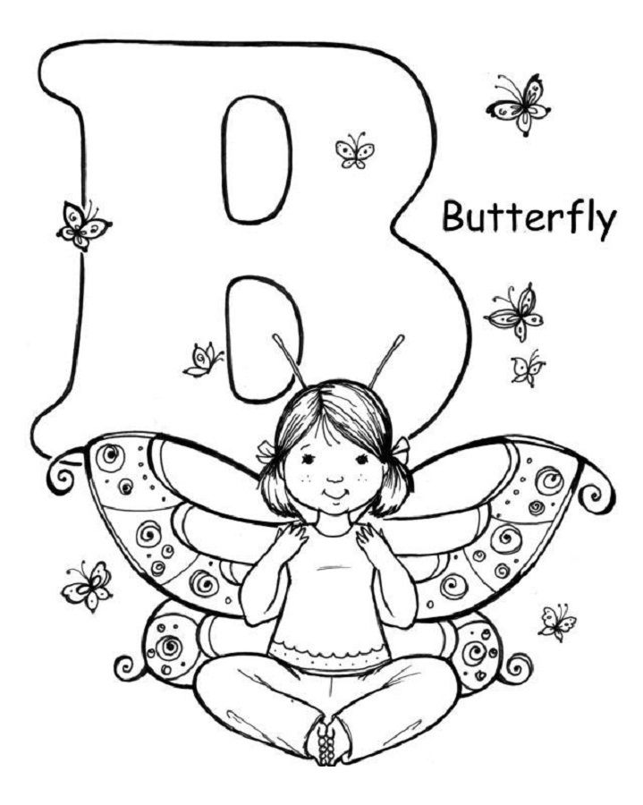 Yoga Coloring Pages To Print Abc Yoga Yoga For Kids Yoga Coloring Book