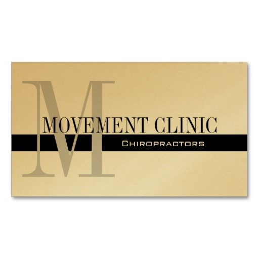 Professional chiropractic business cards gold medical professional chiropractic business cards gold reheart Image collections