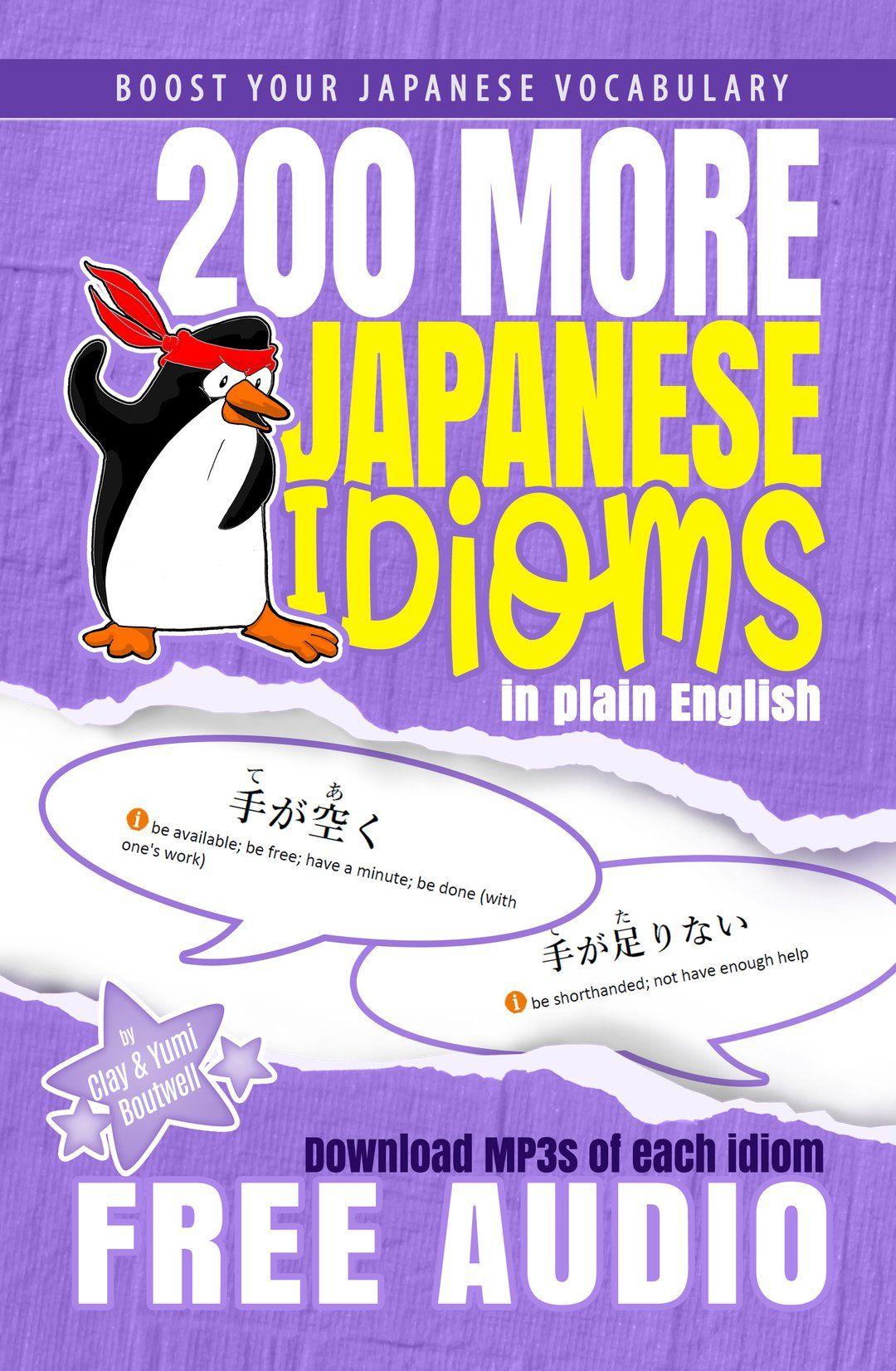 Japanese Vocabulary Booster Value Pack 5 Ebook Bundle