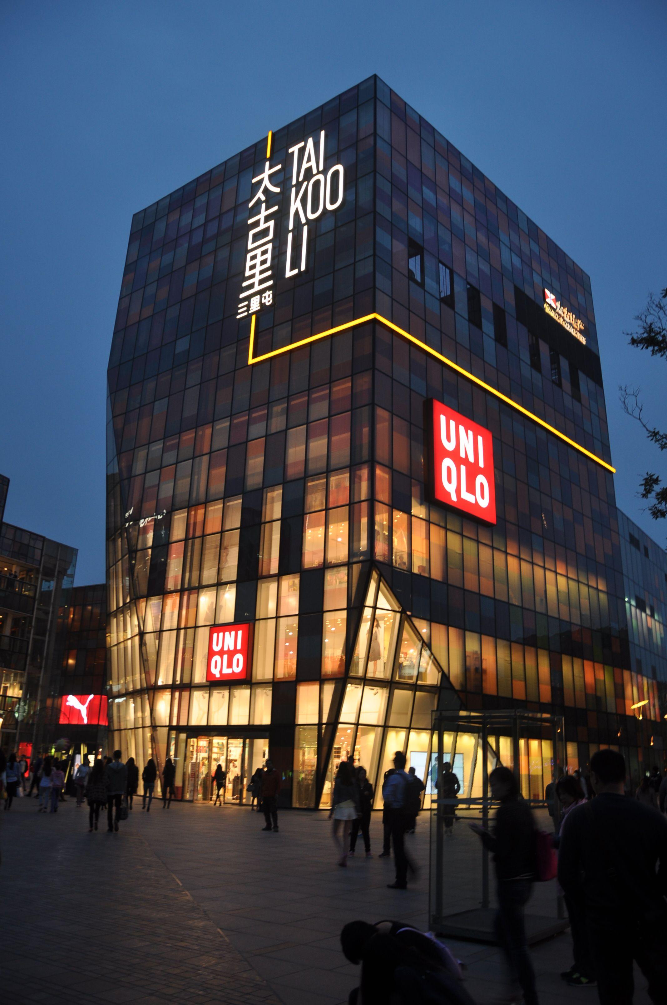 Tai Koo Li Shopping Mall Beijing. Store Facades