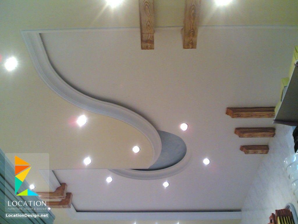 جبس بورد اسقف 2018 2019 لوكشين ديزين نت Ceiling Design Lighted Bathroom Mirror Decor
