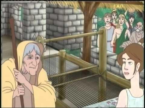 Αθηνά και Ποσειδώνας - YouTube