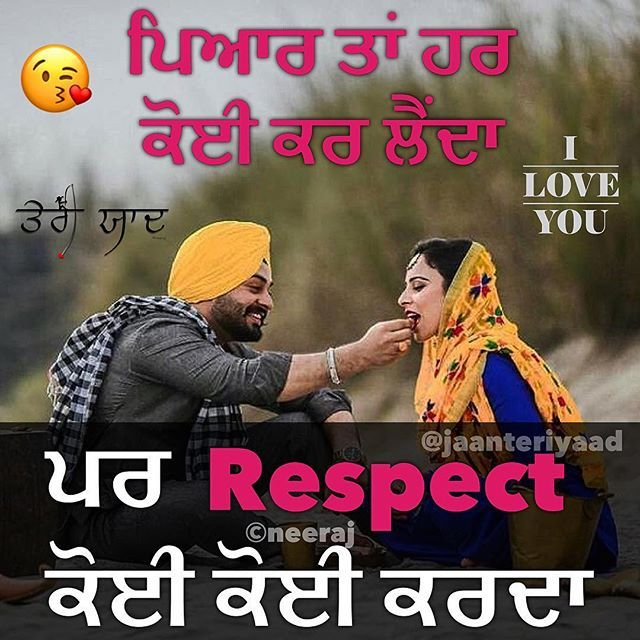 True👍👍 | Punjabi love quotes, Love quotes, Punjabi quotes