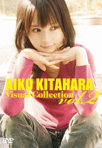 키타하라 아이코