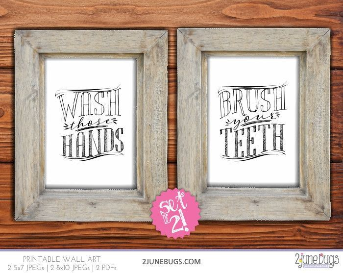 Printable Wall Art Set - Wash Those Hands and Brush Your Teeth (vintage)