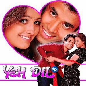 Http Www Songspklover Pw 2014 04 Yeh Dil 2003 Mp3 Songs Download Free Html Movies Full Movies Mp3 Song Download