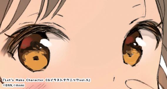 メイキングで分かる イラストレーターanmiの目の塗り方講座 In 2019