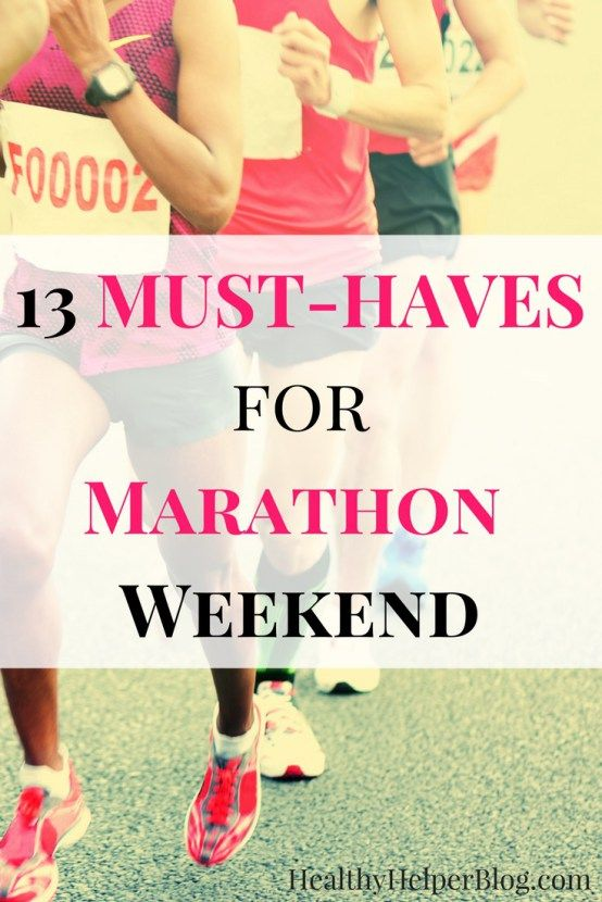 13 MUST-HAVES for Marathon Weekend | Healthy Helper @Healthy_Helper A roundup of all the important gear, fuel, equipment, and apparel I'll be bringing with me to get me thru my first marathon! Anticipating a weekend full of fun and memories, these products will be with me as I attempt to achieve my ultimate running goal. Plus, some tips from veteran marathoners and their advice to first timers!