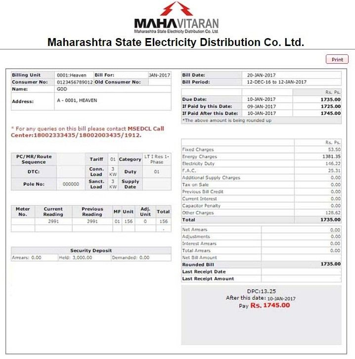 MSEB BILL VIEW u2013 VIEW AND DOWNLOAD MAHADISCOM \/ MSEDCL ELECTRICITY - bill payment receipt format
