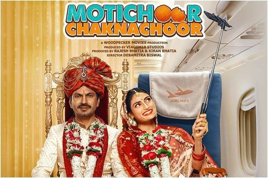 Motichoor Chaknachoor New Movie Download Movies Full Movies Download Hd Movies