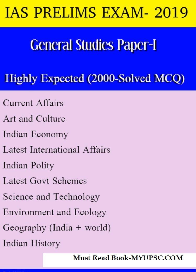 UPSC IAS Prelims 2019: Important Study Notes | Education